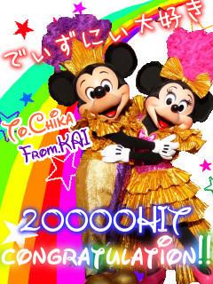 20081021210734.jpg