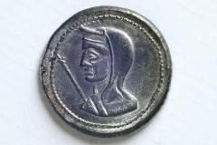 昔のコイン(メリダ)