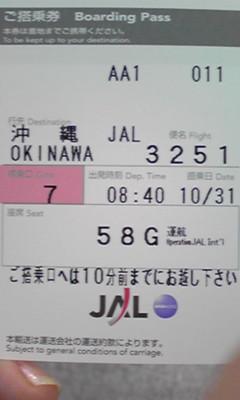 20081031082842