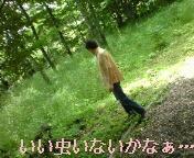 20080713144802.jpg