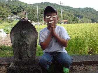 20080820141218.jpg