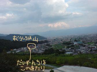 20080820172042.jpg