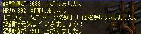 EXP1.5倍