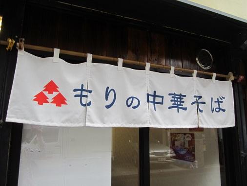 0222-mori1.jpg