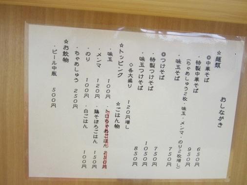 0222-mori2.jpg