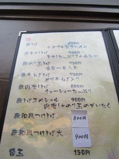 0226-naru4.jpg