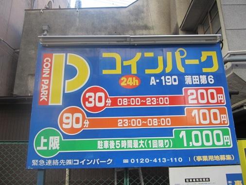 nakamoto-kama1.jpg
