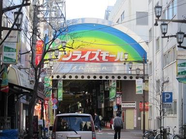 nakamoto-kama15.jpg