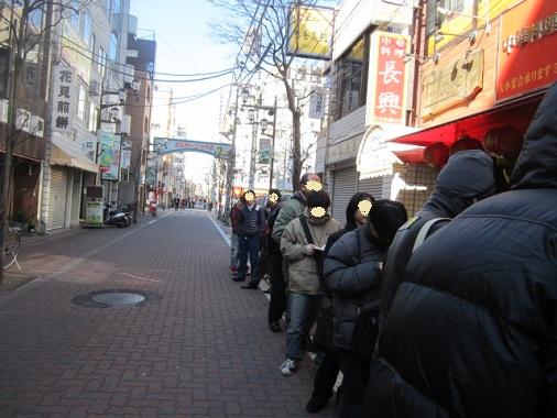 nakamoto-kama16.jpg