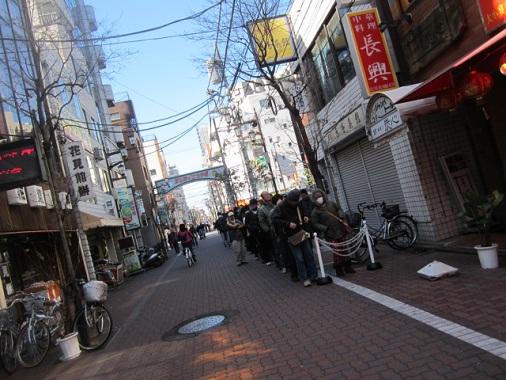 nakamoto-kama17.jpg