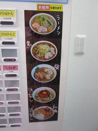 tasujiro10.jpg