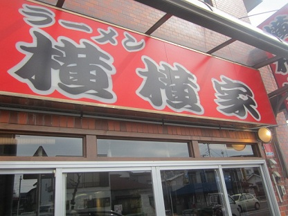 tasujiro29.jpg