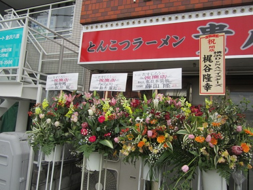 tasujiro3.jpg