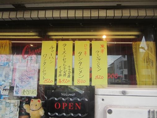 tasujiro30.jpg