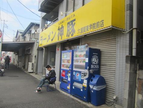 tasujiro32.jpg