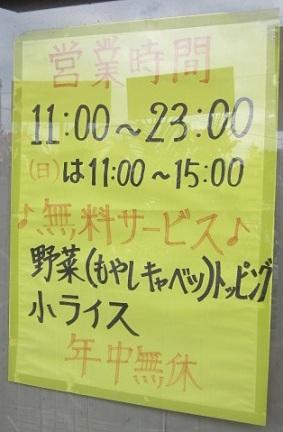 tasujiro7.jpg