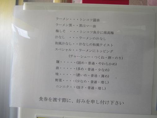 tasujiro9.jpg