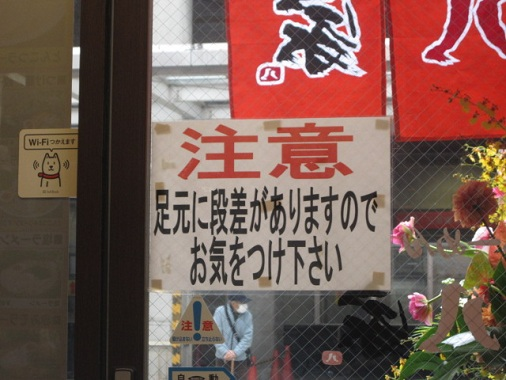 tsuna-i26.jpg
