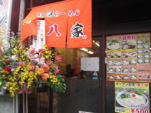 tsuna-i5.jpg