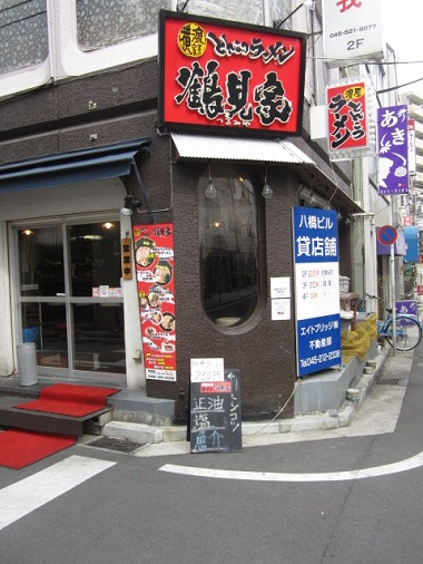 tsurumiya1.jpg