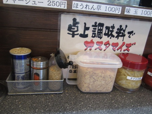 tsurumiya5.jpg