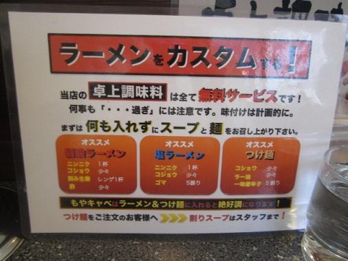 tsurumiya7.jpg