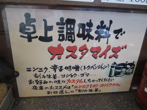 tsurumiya8.jpg