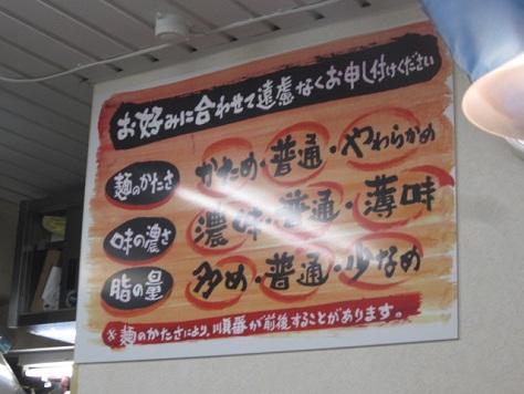 tsurumiya9.jpg