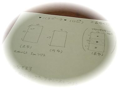 DSCF0444.jpg
