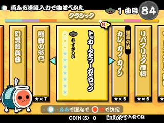 blog_090910_02.jpg