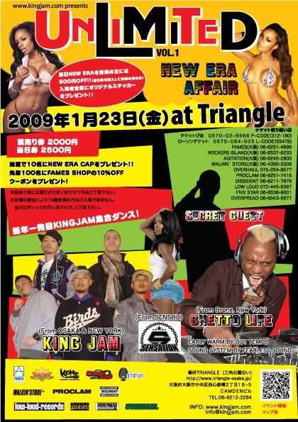 photo5_20090123155811.jpg