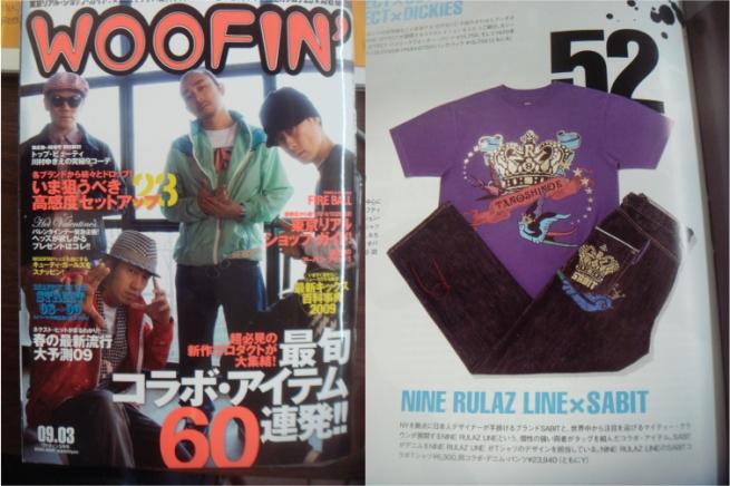 woofin-mar-09.jpg