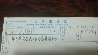 2011041915200000.jpg
