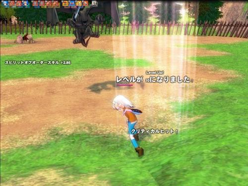 mabinogi_2008_07_08_013ab.jpg
