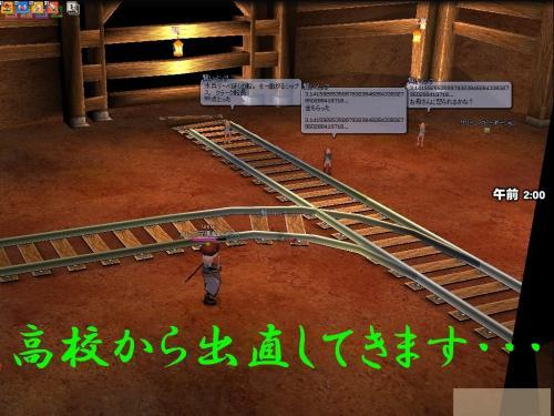 mabinogi_2008_07_11_001ab.jpg