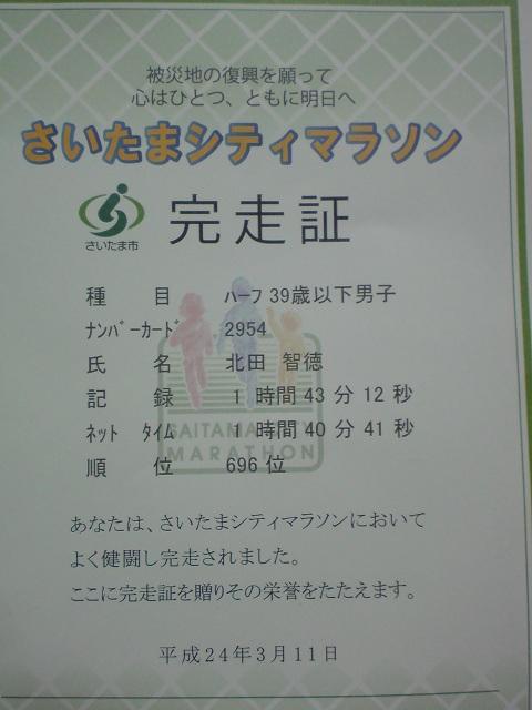 SN3D0148.jpg