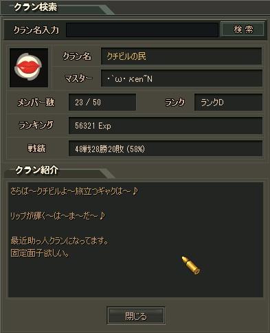 2011y01m11d_014605405.jpg