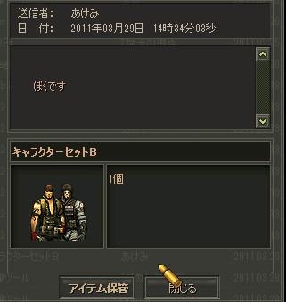 2011y03m30d_175904604.jpg