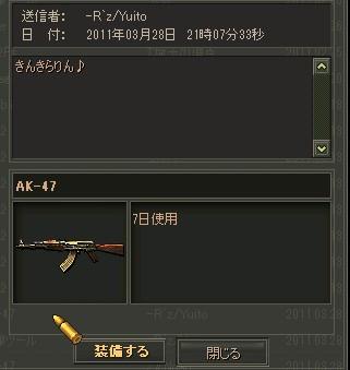 2011y03m30d_175931353.jpg