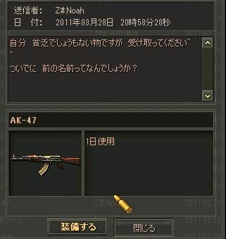 2011y03m30d_175937002.jpg