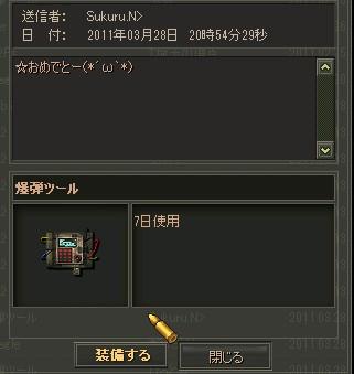 2011y03m30d_175943554.jpg