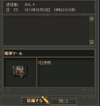 2011y03m30d_175957552.jpg