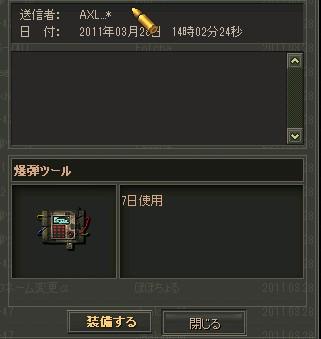 2011y03m30d_180002253.jpg