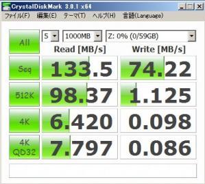 USB3.0メモリー05