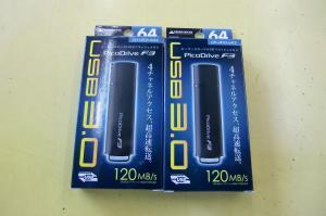 USBメモリー01