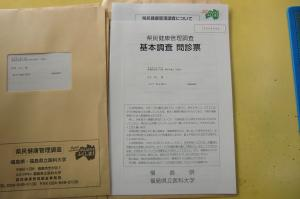 県民健康管理調査01