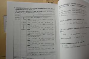 県民健康管理調査05
