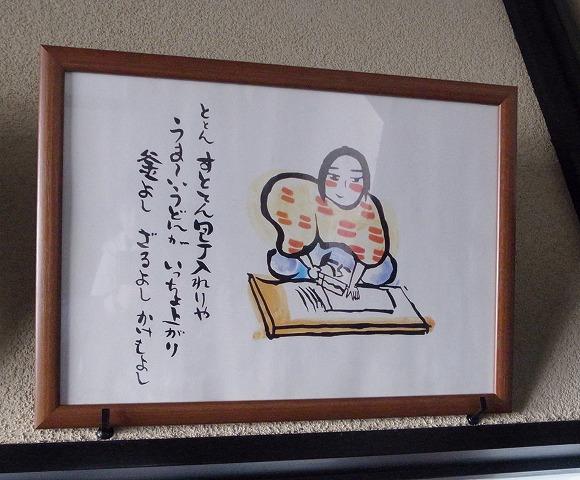 八尾雅次郎