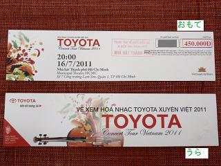 ticket2011.jpg