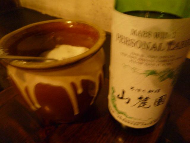 山麓園(ワイン&塩)
